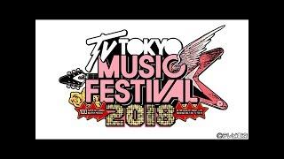 """中澤裕子、後藤真希ら、モーニング娘。 OGは """"Tele-Toba Musical Festiv..."""