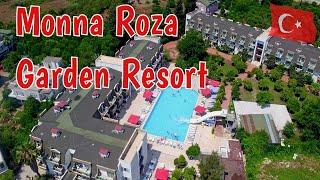 Обзор отеля Monna Rosa Garden Resort Турция Кемер