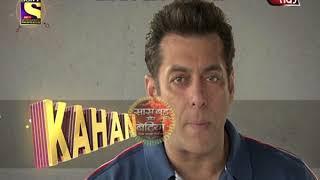 Return Of Salman Khan In Television!