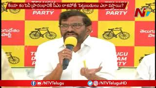 Ex-Minister Somireddy Chandramohan Reddy Slams AP Govt Over Investors | NTV