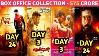 Box Office Collection Of Bigil,Action,Sangathamizhan,Action 3rd Day Collection,Bigil Collection