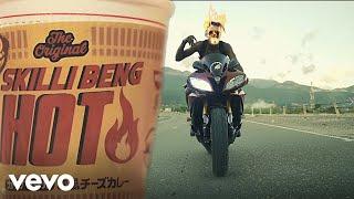 Skillibeng - HOT (Official Music Video)