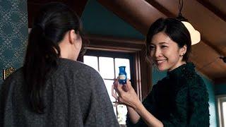 シャーロックと和都は、灰谷玲子という女性から、大手製薬会社「モーソ...