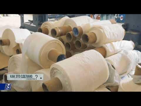 Производство биопакетов