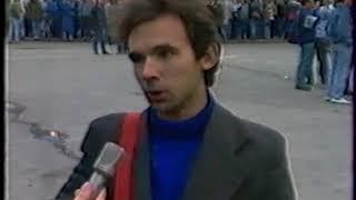 АВГУСТ 1991. Часть 2