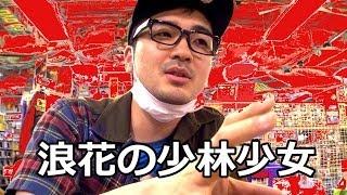 【Contents】 たこ虹のセンターが脱退!? どういうこと???? 【Cast...