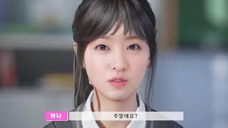 Park Bo Young en animación 3d modelo - deepfake