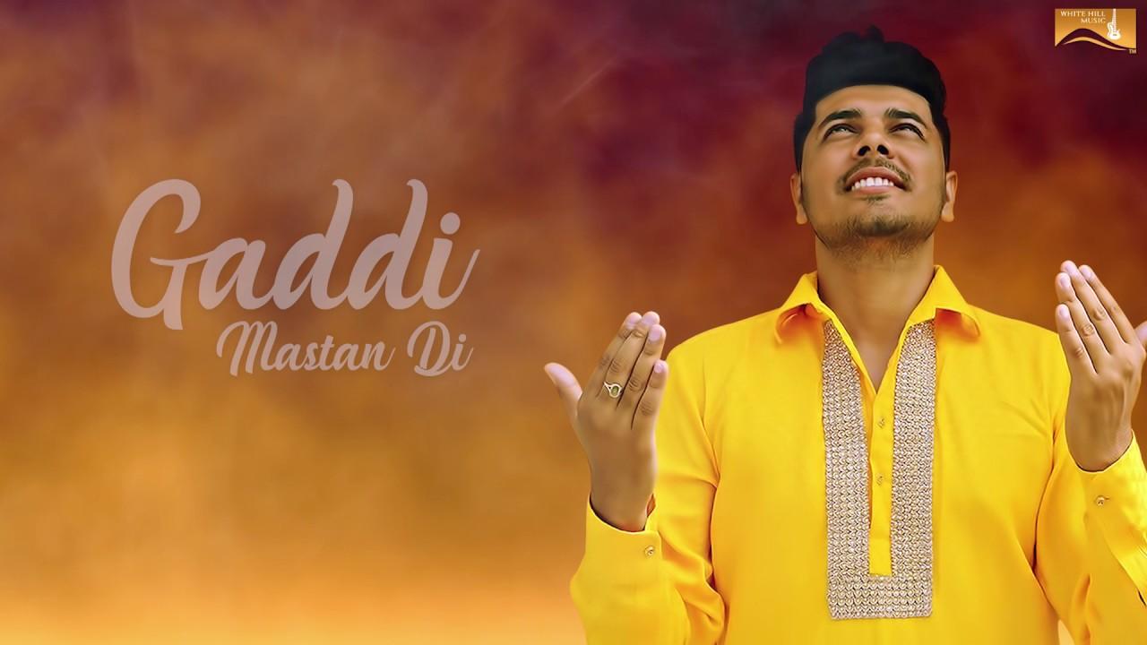 Gaddi Mastan Di  (Lyrical Audio) Kunal T| Punjabi Lyrical Audio 2017 | White Hill Music