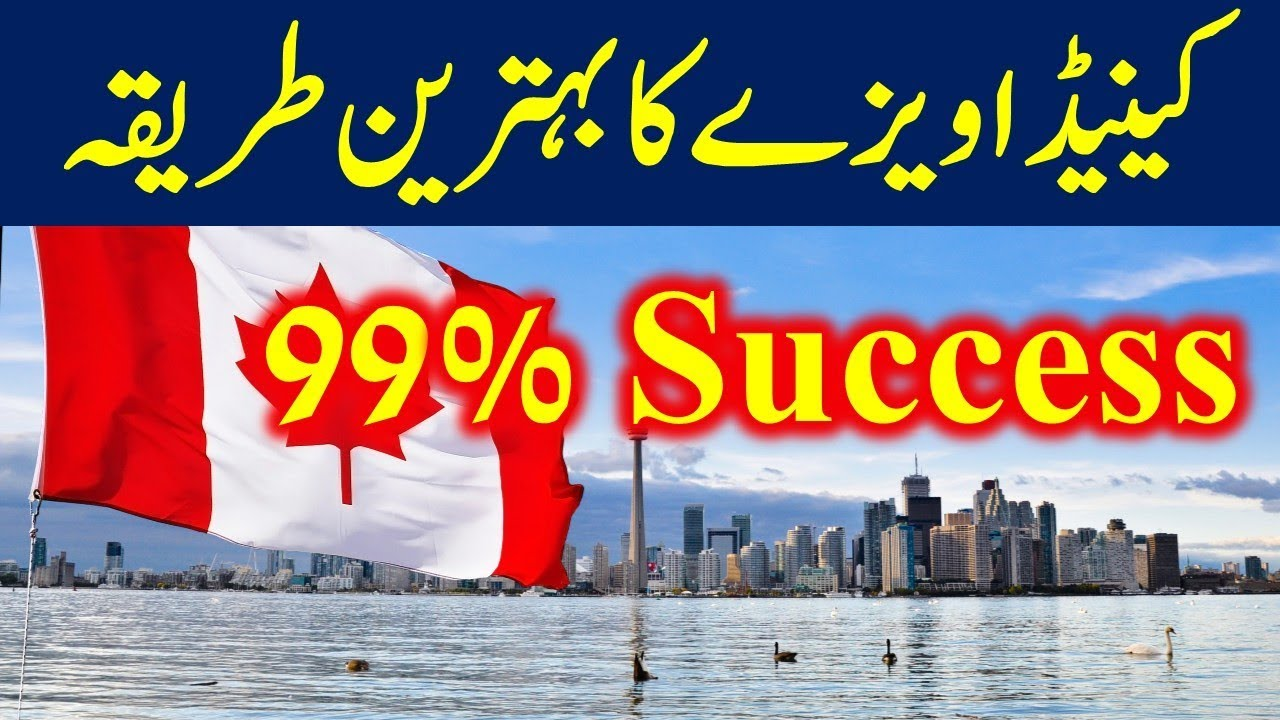 Best way to get 99 9% Canada Visa from Pakistan 2018  Latest Canada  Immigration News
