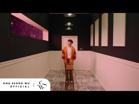 ONG SEONG WU 옹성우 - 'WE BELONG' M/V