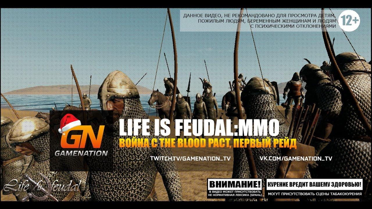 Life is feudal mmo вконтакте ролевая игра по сельскохозяйственному труду