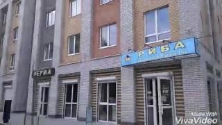 Видео обзор фасадной части жилого комплекса ДОБРОБУТ 12.05.2017г.