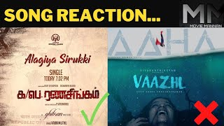 Gambar cover Alagiya Sirukki and Aahaa song Reactions|Ka pae ranasingam|Vaazal||Movie Mannan.