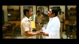 singham hindi movie trailer