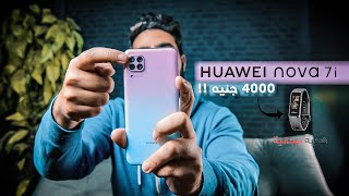 Huawei Nova 7i | iمميزات و عيوب هاتف هواوي الجديد نوفا 7