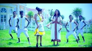 Hayemanot Abreham ft.Eyerusalem Yizezew - Hememe(ህመሜ) - New Ethiopian Music 2016(Official Video)