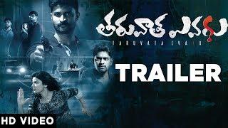 Tharuvatha Evaru Theatrical Trailer | Manoj, Priyanka Sharma, Kamal Khamaraju | Telugu Trailer 2018