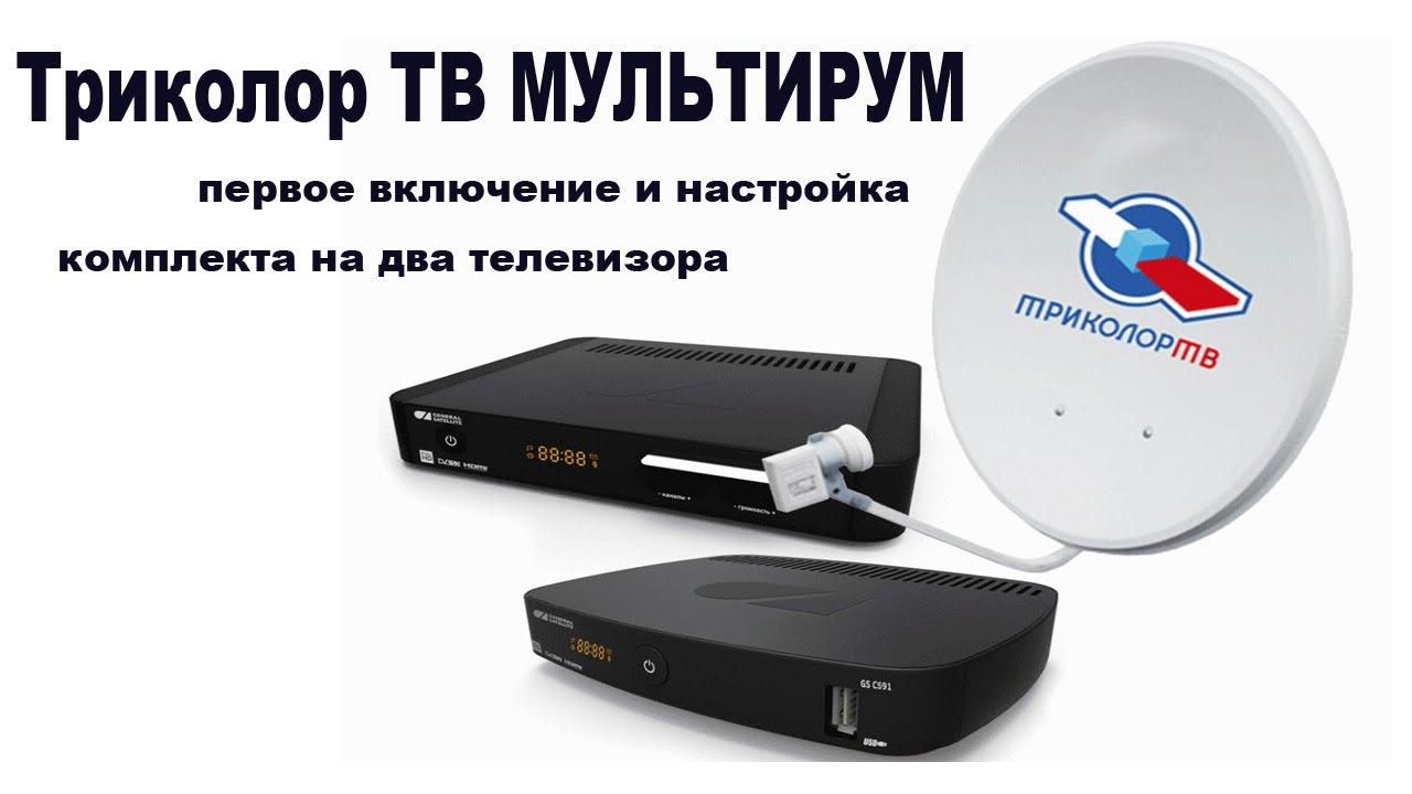 Интернет-магазин предлагает купить ресиверы для спутникового телевидения (тв) недорого в москве от производителей по выгодным ценам, более подробную информацию узнаете по тел +7 (495) 609-69-09 или на нашем сайте 3dsattv. Ru.