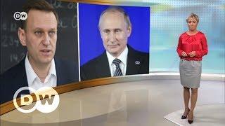Страх Путина, или Почему фамилия Навальный превратилась в табу - DW Novosti (15.01.2018)