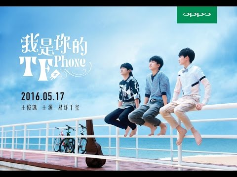 【TFBOYS】I Am Your TFphone [EN-CH SUB] FULL HD《我是你的TFphone》中英完整版【易烊千玺Jackson Yi YangQianXi】