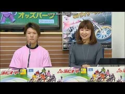 浜松オートレース 優勝旗返還及びスタジオゲストに鈴木 圭一郎選手登場第48回日本選手権オートレース 開催初日 2016年11月2日