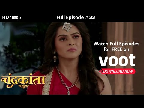 Chandrakanta | Season 1 | Full Episode 27 from YouTube · Duration:  41 minutes 46 seconds