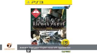 Biohazard (Resident Evil) Chronicles HD Selection Best Edition for PS3 (Japan Import) | Review/Test