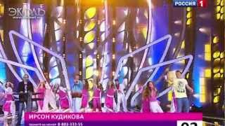 """Катя Рябова, Дискотека Авария и ТЦ """"Эколь"""" - Малинки"""
