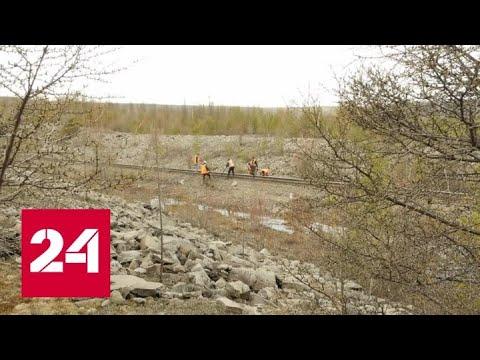 Экономика региона: Якутия ремонтирует железнодорожные пути без остановки составов - Россия 24