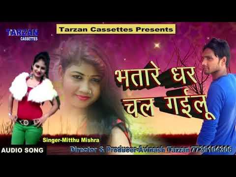 Jaan Ho E Ka Kelu Jaan Ho