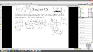 Вебинар в Москве: репетитор по математике разбирает задачу C5(, 2014-08-19T13:38:28.000Z)