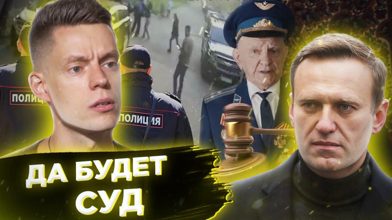 Уголовное дело для семьи Дудя // Маск вызвал Путина в Clubhouse