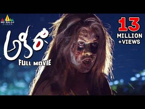 Akira Full Movie | Telugu Latest Full Movies | Virat, Anusha, Ankitha | Sri Balaji Video