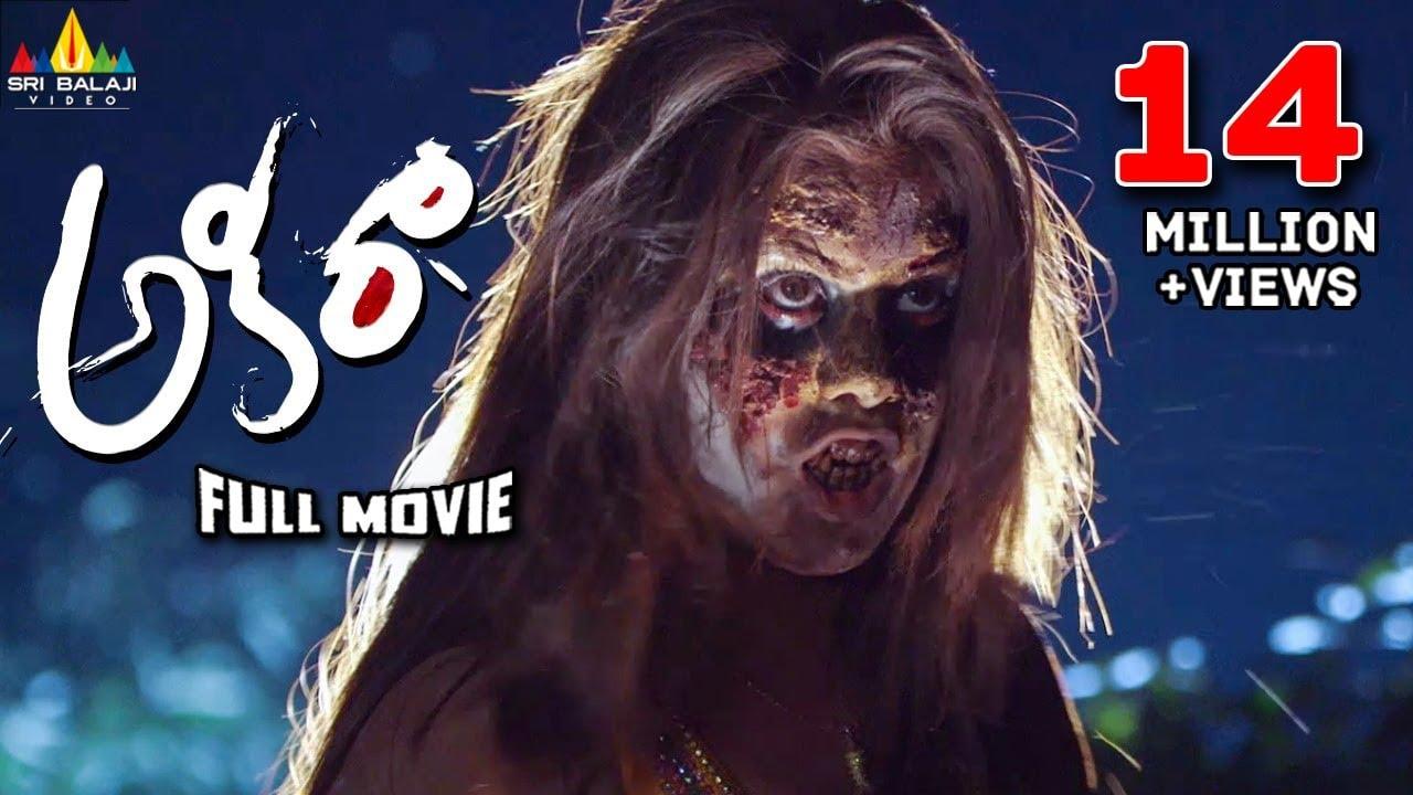 Image result for akira 2016 movie in telugu