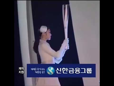 Kim Yuna Lighting The Olympic Cauldron - Feb. 9, 2018