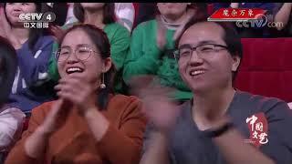 《中国文艺》 20200408 魔杂万象| CCTV中文国际