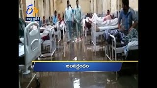 6 Am  Ghantaravam  News Headlines  15th September 2019  Etv Andhra Pradesh