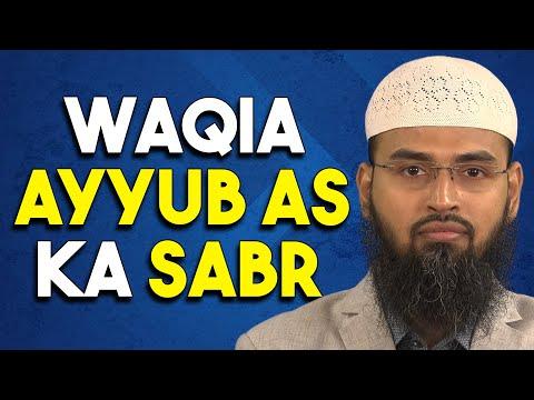 WAQIA - Ayyub AS Ki Azmayesh Aur Unka Sabr By Adv. Faiz Syed