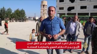 استئناف تنفيذ المرحلة الأولى من اتفاق المدن الأربع بسوريا