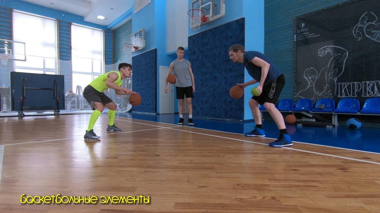 Полная тренировка по баскетболу (полная версия). Элементы + силовая