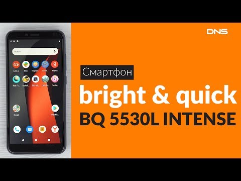 Распаковка смартфона Bright & quick BQ 5530L INTENSE / Unboxing Bright & quick BQ 5530L INTENSE