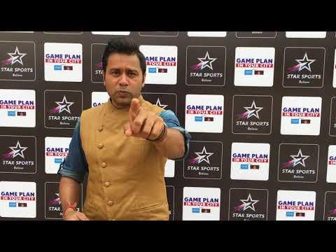 #GamePlan ft. Gautam Gambhir!