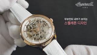 [유로타임] 잉거솔 오토메틱 시계, Vickers(비커…