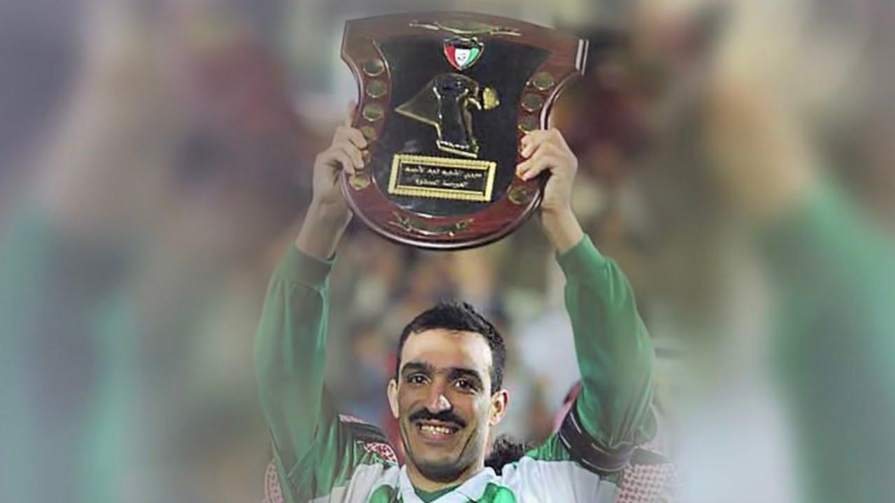 #العربي 2 #كاظمة 0 | الدوري الممتاز 2001/2002 | تتويج العربي بطلاً للدوري