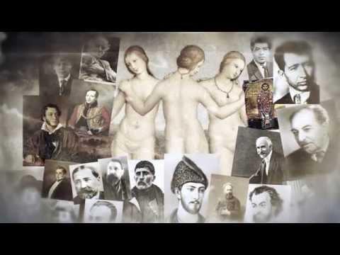 Асмик Царукян читает стихи армянского поэта Ваана Терьяна