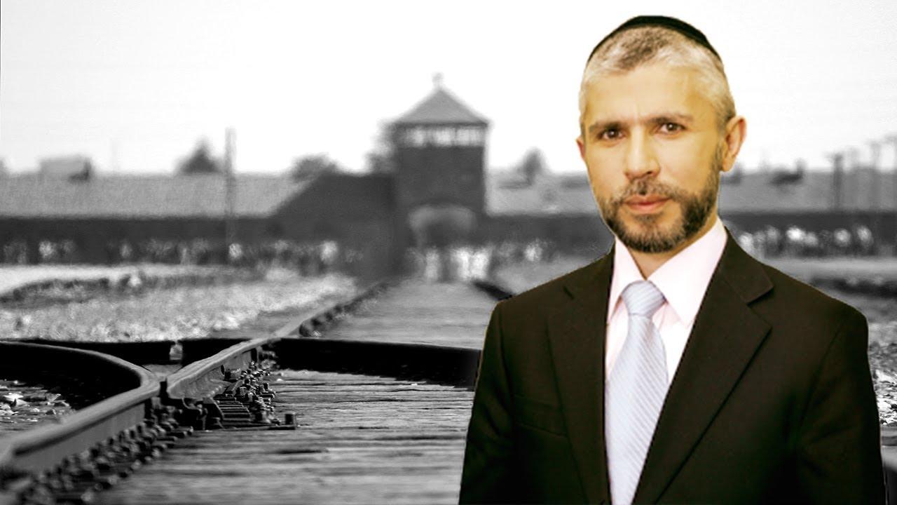 ☢ בול פגיעה - איך נרצחו ילדים ותינוקות בשואה? הרב זמיר כהן מסביר!