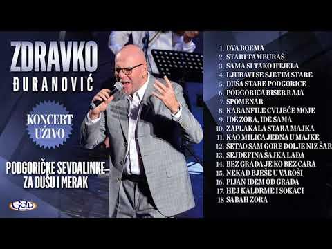 Zdravko Djuranović - Sabah zora - (LIVE) - (Audio 2018)