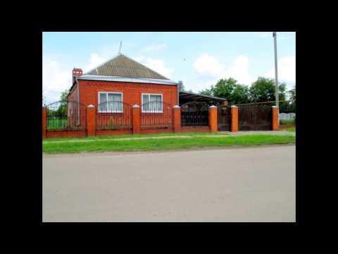 Продажа дома в станице Калининской. Краснодарский край