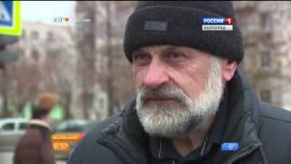 В Волжском появился первый в России памятник собаке-поводырю