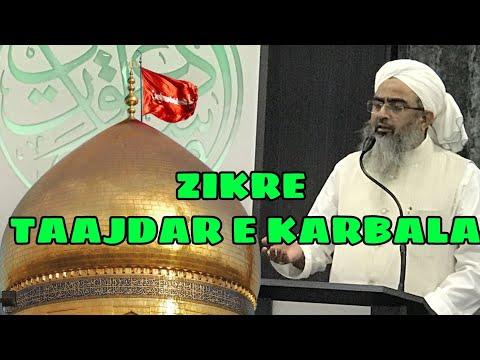Imaam e Hussain r.a ki be khoufi aur Zikre Imaan Hussain r.a by Moulana Shakir Ali Noori sahab